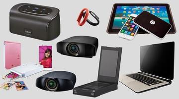 สินค้าไอทีใหม่ๆ และเทคโนโลยีสุดล้ำ นำสมัยต่างๆ ที่น่าสนใจ 5 อันดับ